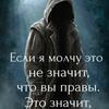 Пряников Дмитрий