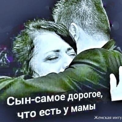 Ольга Гудкова
