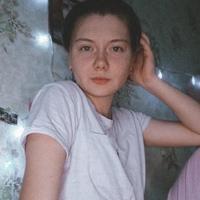 Аделя Смирнова