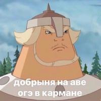 Максим Кузьмичев