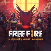 Garena-Free Fire