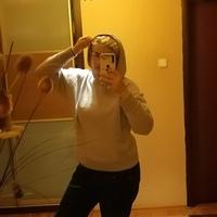 Ульяна Шичко