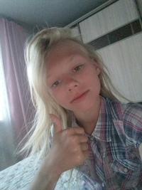 Малина Ирина