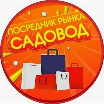 Курбонов Ману