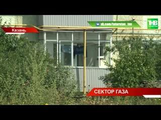 Сектор газа: с мая жители Советского района Казани не могут спокойно находиться дома - ТНВ