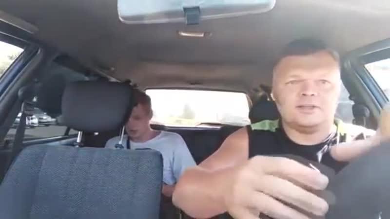 Таксист-психопат
