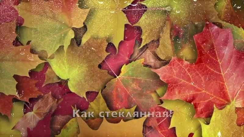 Ирина Эмирова Ах судьба моя судьба автор слов и музыки Ирина Эмирова