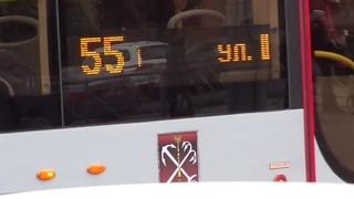 """Трамвай """"5220 по 55"""" Петербурга 10-175:  (УКВЗ) б.5220 по №55 ()"""