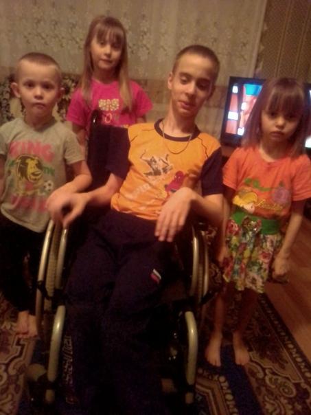 Здравствуйте! Обращаемся к неравнодушным людям с просьбой о помощи нашему сельскому мальчишке, Колупаеву Станиславу, которому очень нужно кресло-коляска с электроприводом. Семья многодетная. Готовы транспортные расходы взять на себя) Готов на все вопросы