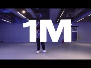 DJ Khaled - Do You Mind   Isabelle Choreography