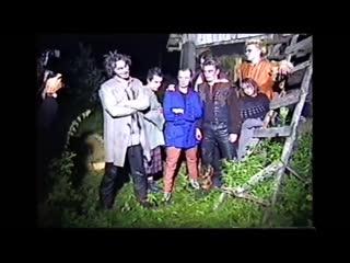 Как снимали клип Проклятый старый дом группы Король и Шут