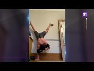 Том Холланд в сложном челлендже во время самоизоляции