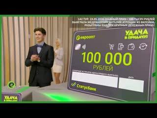 Как раз принимали пациента! Медработник из Вилейки выиграла 100 000 рублей прямо в больнице