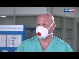 """Глава НИИ скорой помощи дал эксклюзивное интервью """"России"""""""