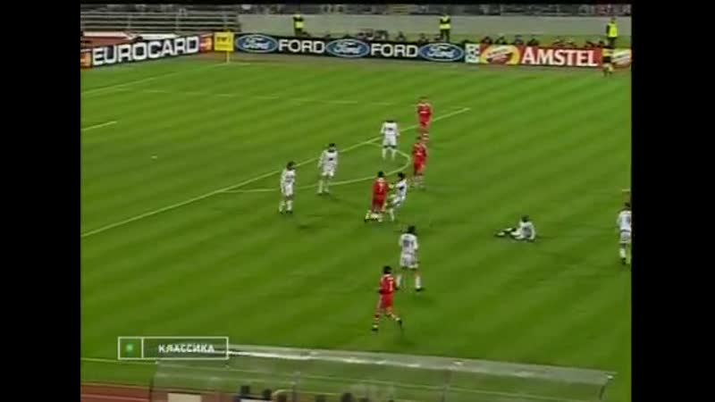 ЛЧ 2000-01 Полуфинал Бавария - Реал 1 тайм
