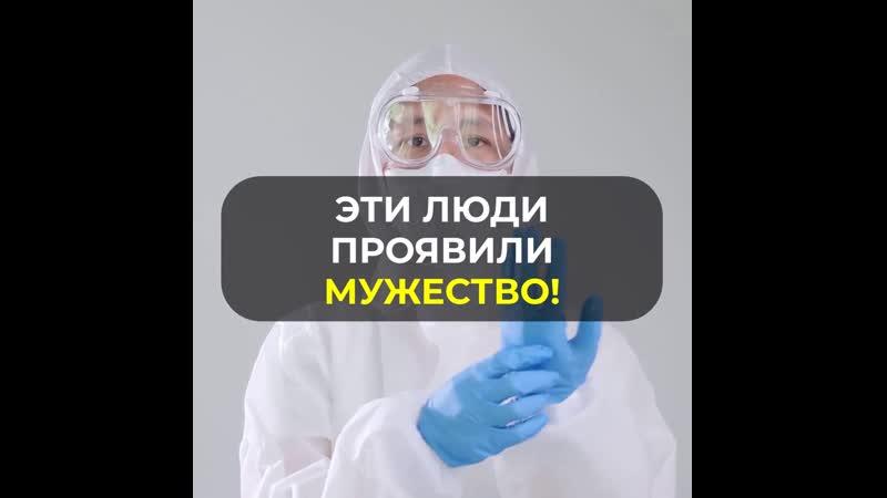 Награда врачам