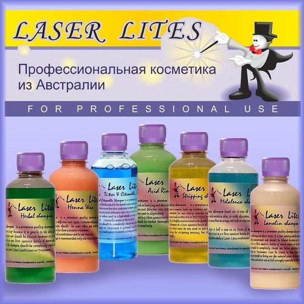 Laser lites косметика для собак купить косметика для волос лебель купить москва