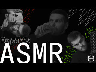 ESPORTS ASMR | EXTREMUM