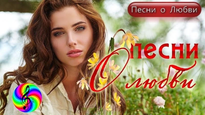 Красивая песня Послушайте Олег Голубев С тобою рядом