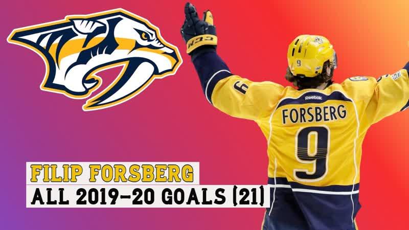 Filip Forsberg 21 Goals 19 20