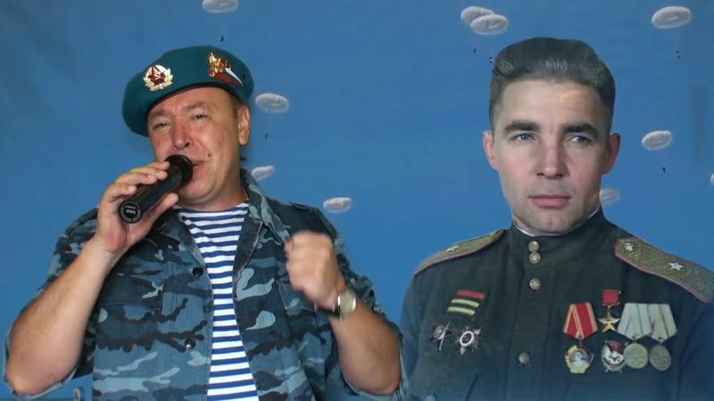 РАСПЛЕСКАЛАСЬ СИНЕВА 39 оДШБ синева вдв маргелов десантный батя 2 августа войска дяди васи