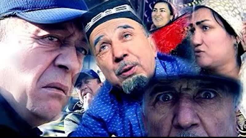 Точикфилм филми хачви Хиллагар Нуриддин Насриддин Бахтиёр Рахимов Гулбиби Абдулхайрова