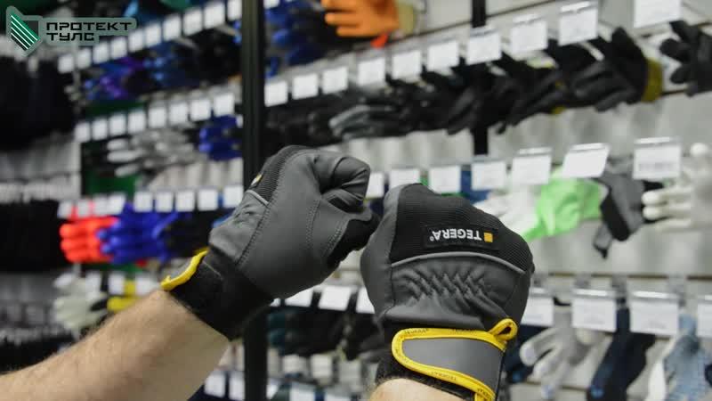 Перчатки TEGERA в Protect Tools
