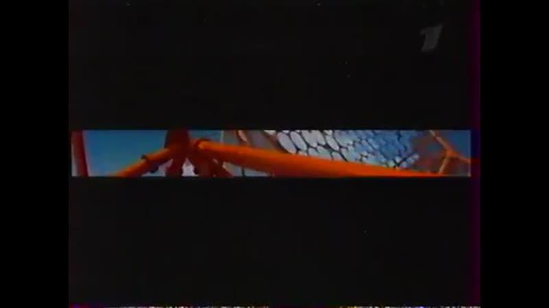 Дети Арбата Первый канал 5 12 2004 Анонс