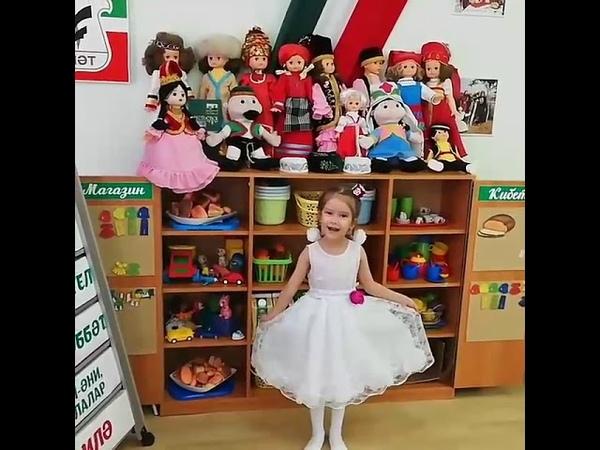 көмешкыңгыраулар Хантимерова Асылъяр 5 яшь 36нчы балалар бакчасы Әлмәт шәһәре