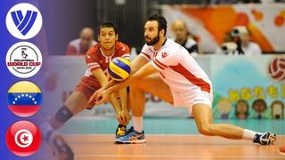 Venezuela vs. Tunisia - Full Match | Men's Volleyball World Cup 2015