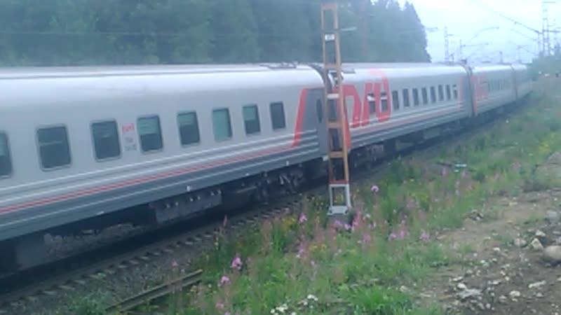 Поезд № 29
