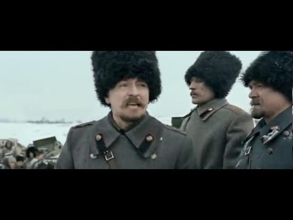 Бой под командованием генерала Каппеля без единого патрона под марш Прощание сла