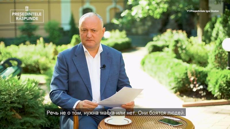 Igor Dodon explică de ce nu poartă mască