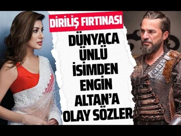 Dünyaca ünlü oyuncudan Diriliş Ertuğrul yıldızı Engin Altan Düzyatan'a olay övgüler