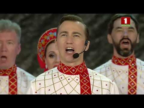 Славянский базар Омский хор Славное море священный Байкал
