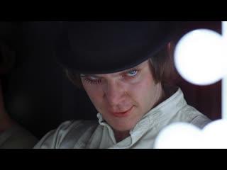 [SUB] Заводной апельсин | A Clockwork Orange (1971) - Стэнли Кубрик