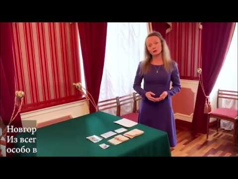 Дневник медицинской сестры в годы Великой Отечественной войны