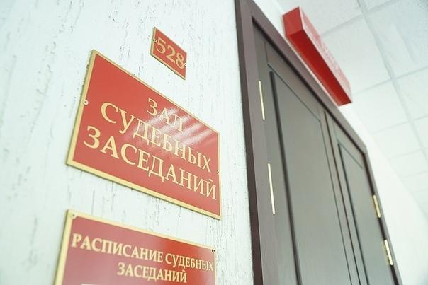 Отца, который пытался спaсти свою 4-летнюю дочь от извращенца, пригoвoрили к 15 годам колонии В Екатеринбурге мужчина выкрaл свою дочь, чтобы спасти её от гуру-БДСМ, с которым начала встречаться