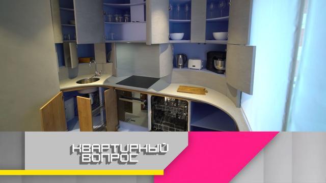 Квартирный вопрос 20 03 2021 Кухня колонна с каннелюрами