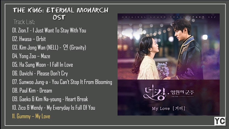 [FULL ALBUM] The King: Eternal Monarch OST part.1~11 ||더 킹: 영원의 군주 OST