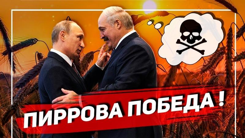 Большая ПОБЕДА Лукашенко Вот зачем США поставляют НЕФТЬ Белоруссии П и К